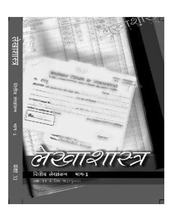 NCERT-Hindi-Class-11-Accountancy-Part-1.pdf