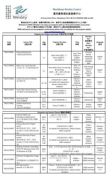 program schedule 2017 Aug 22