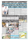 "Вестник ""Струма"" брой 220 - Page 2"