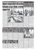 "Вестник ""Струма"" брой 220 - Page 4"