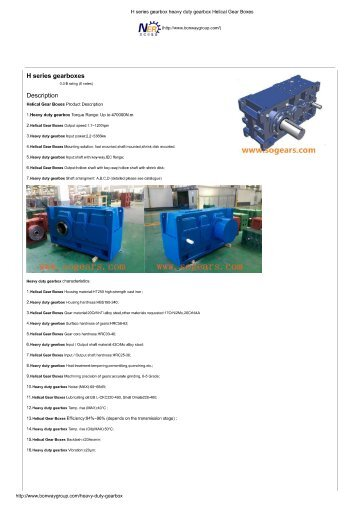 P.V series industrial helical heavy duty industrial gearbox P3SH11 series gear unit for sugar