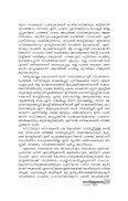 2011 May - June work Page.pmd - Kerala Sahitya Akademi - Seite 7
