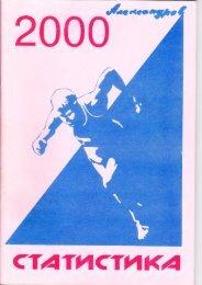 2000 (высокое качество)
