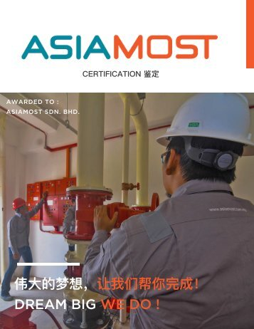 ASIAMOST CERTIFICATION (1)