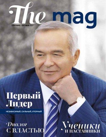 #5 The Mag Magazine