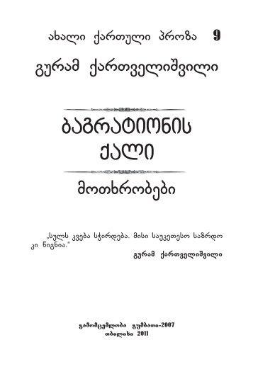 proza9.pdf