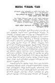 proza9.pdf - Page 5