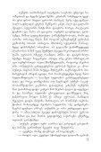 proza9.pdf - Page 7