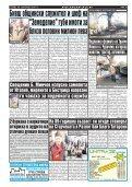 "Вестник ""Струма"" брой 222 - Page 2"