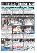 "Вестник ""Струма"" брой 222 - Page 3"