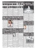 "Вестник ""Струма"" брой 222 - Page 4"