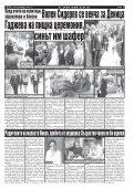"Вестник ""Струма"" брой 222 - Page 7"