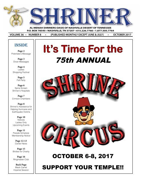 SHRINER OCTOBER 2017