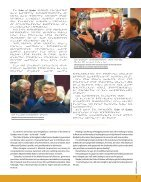Makivik Magazine Issue 113 - Page 7
