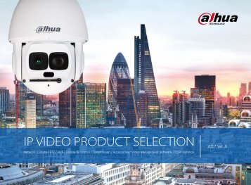 2017_V3_IP_VIDEO_PRODUCT_SELECTION