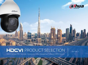 HDCVI_Products_Selection-2017V3