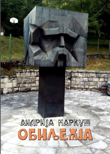 Knjiga OBILJEŽJA, 2017. eseji Andrije Markuša
