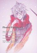 Phoenix Fanzine #3 - Page 2