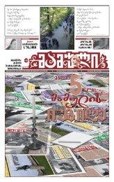 MAMULI N46.pdf