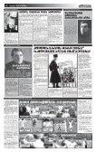 MAMULI N46.pdf - Page 4