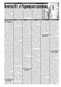 "Вестник ""Струма"" брой 225 - Page 6"