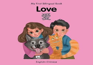 My-First-Bilingual-Book–Love-English–Chinese