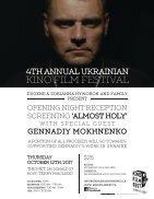 Вінніпеґ Український № 8 (32) (October 2017) - Page 3
