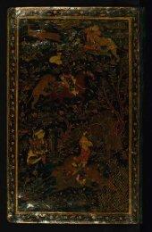 livro belo de poemas em árabe