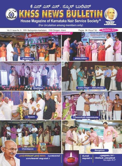 Vijayan Namboothiri Astrologer