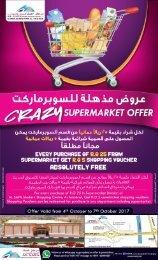 Al Safa Modern Shopping Centre_Al Aamerat