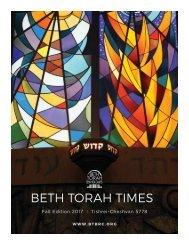 BETH TORAH TIMES - Fall Edition 2017