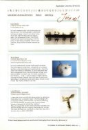 The Journal of Australian Ceramics Vol 50 no 1 April 2011 - Page 7