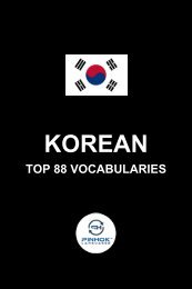 Korean Top 88 Vocabularies