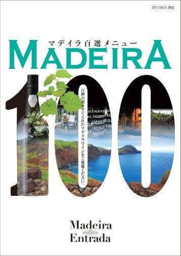 170601ENTRADA100