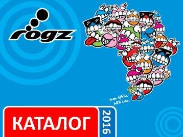 ROGZ 2016-09