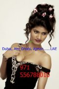 ®Indian escorts al ain 0552522994 Indian ESCORTS IN ABU DHABI UAE - Page 2