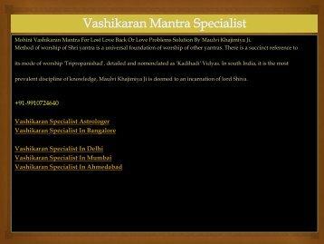Vashikaran Mantra Specialist