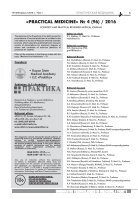 !№4(96) ТОМ 1 тп отпр - Page 6