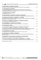 !№4(96) ТОМ 2 тп отпр - Page 5