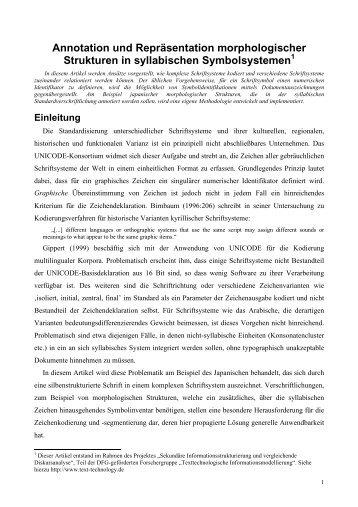 Annotation und Repräsentation morphologischer Strukturen in ...