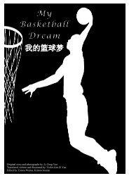 My Basketball Dream