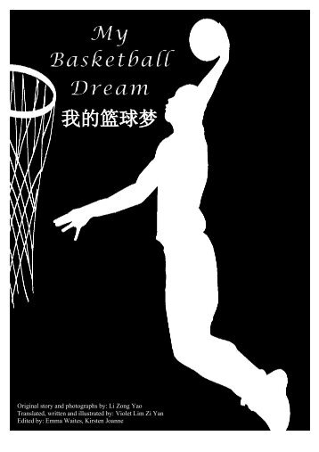 My Basketball Dream
