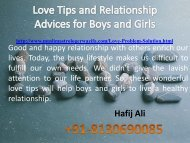 Love Tips and Relationship Advice for Boys and Girls