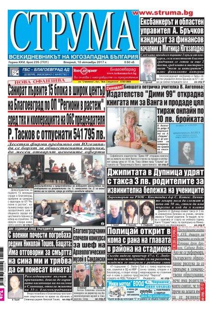5acd1aab0fe Вестник