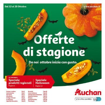 Auchan Sassari 2017-10-12