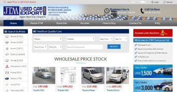 Used Car Export