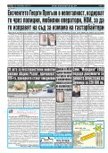 "Вестник ""Струма"" брой 237 - Page 2"