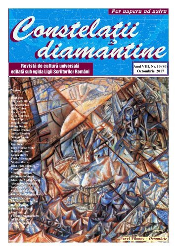 Constelatii diamantine nr. 10 (86) / 2017
