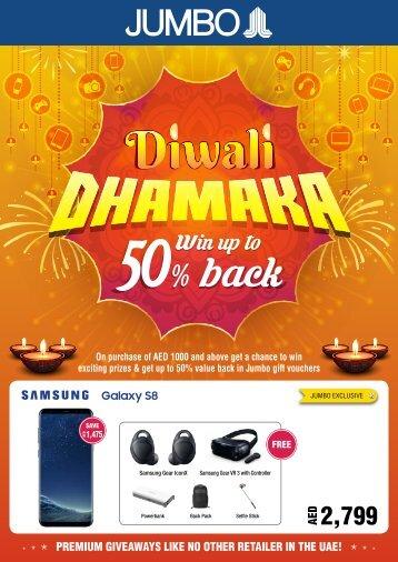 Jumbo Diwali Dhamaka