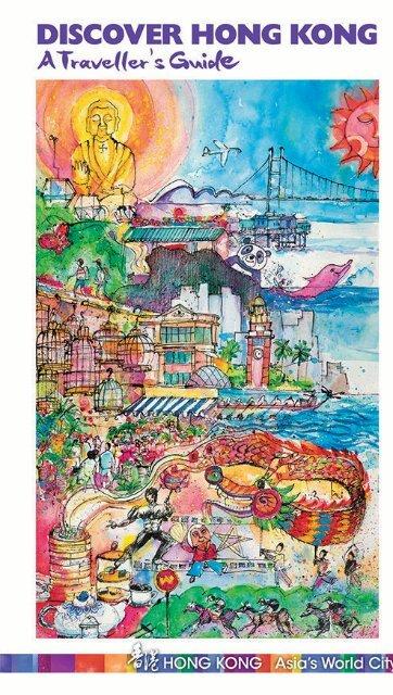 Discover Hongkong. A Traveller's Guide